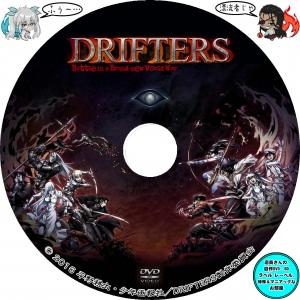 drifters-dvd-vr.jpg