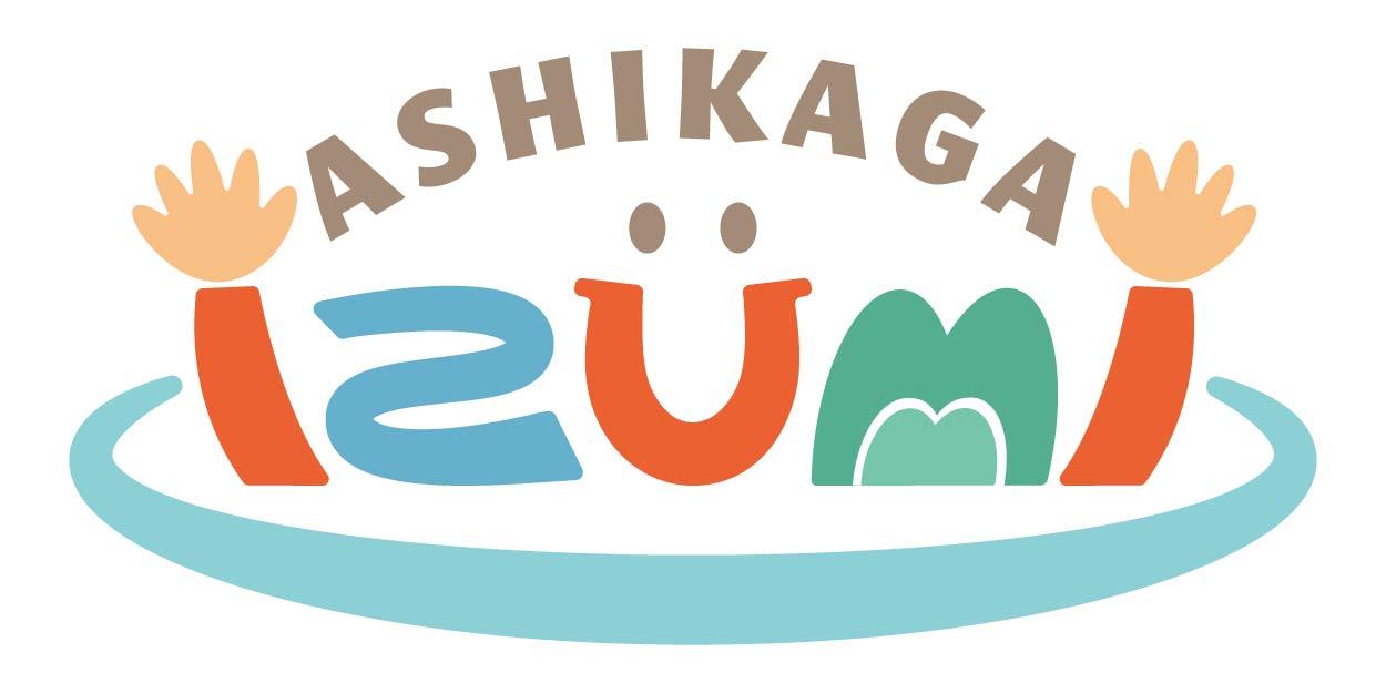 【公式ロゴ】足利いずみ幼稚園(フルカラーjpg)