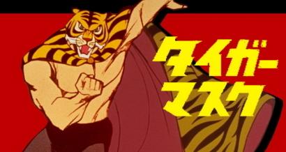 タイガー2A