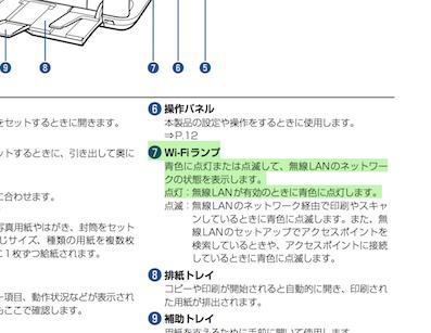 取説MP560