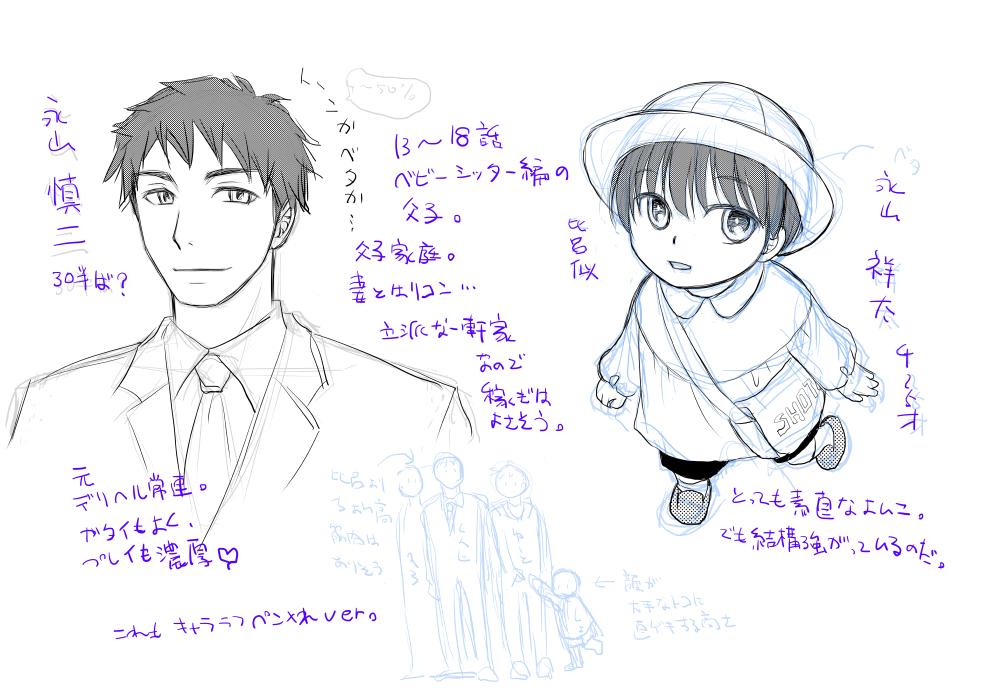sinjisyouta2-.jpg