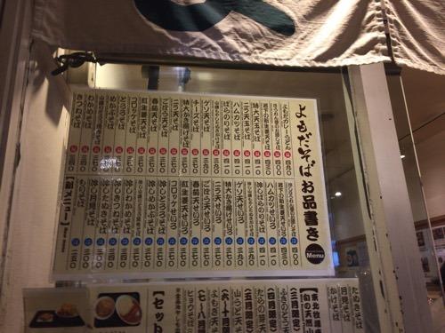 gm_jp_0095s001.jpg