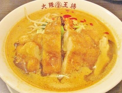 大阪王将さんのチキンカツ坦々麺