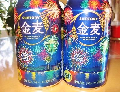 花火金麦 2017