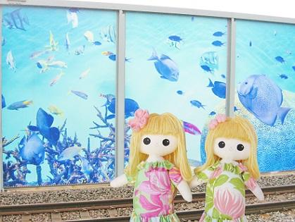お魚の葛西臨海公園駅です