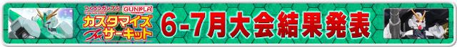 banner67.jpg