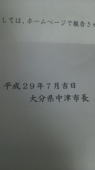DSC_0002_20170809172217.jpg