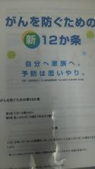 DSC_0076_20170913084227.jpg