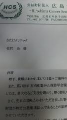 DSC_2592_20170603193600.jpg