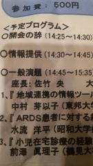 DSC_2598_20170603193535.jpg