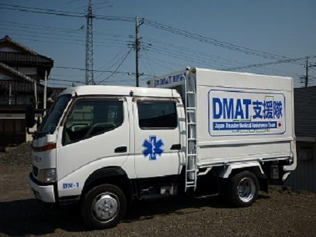 DMAT号