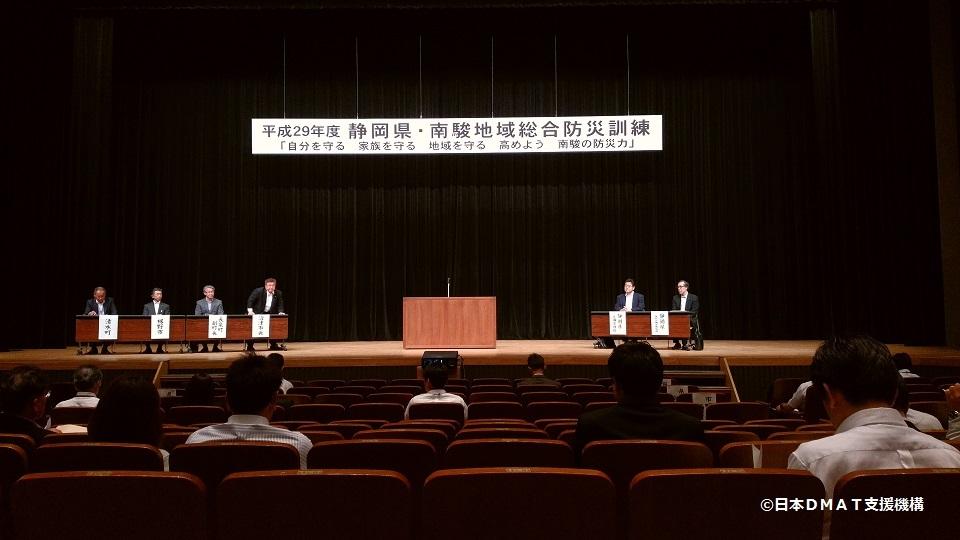 H29 静岡県総合防災訓練1