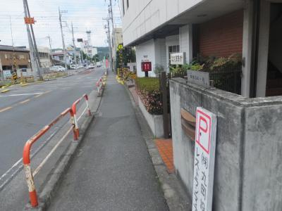 縺薙%縺輔¢_(14)_convert_20170710073937
