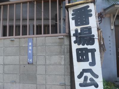 縺薙%縺輔¢_(18)_convert_20170710074216