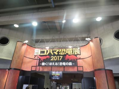 繝ィ繧ウ繝上・諱千ォ懷ア・017_(1)_convert_20170719081527
