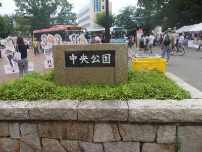 豐シ豢・逾ュ繧・(6)_convert_20170731001545