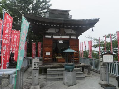 鬮伜エ守區陦」隕ウ髻ウ_(5)_convert_20170727211749