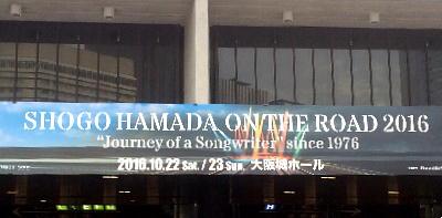 hama_up_01.jpg