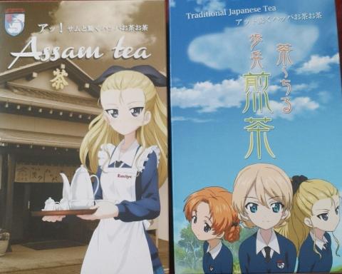 2017-07-17-お茶 (2)