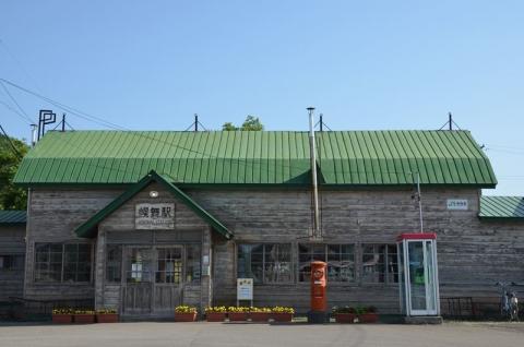幾寅駅(幌舞駅)