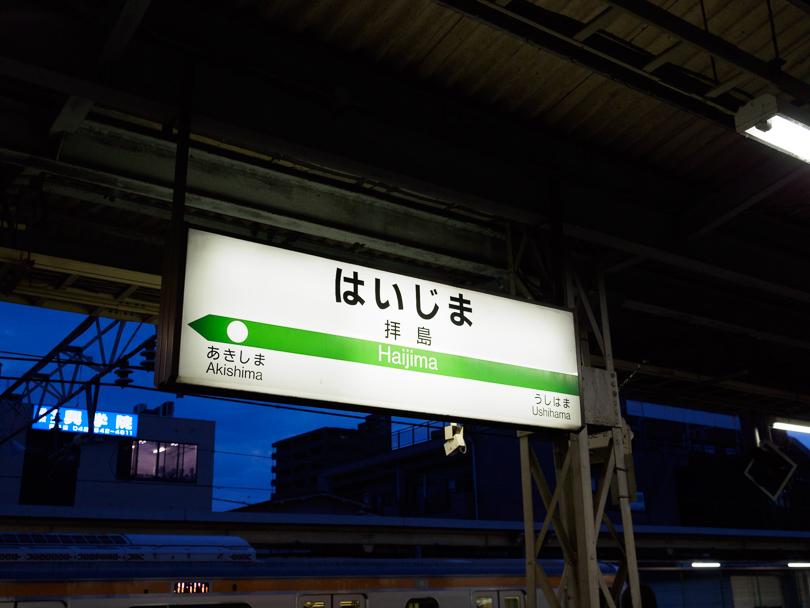 201608-7231037.jpg