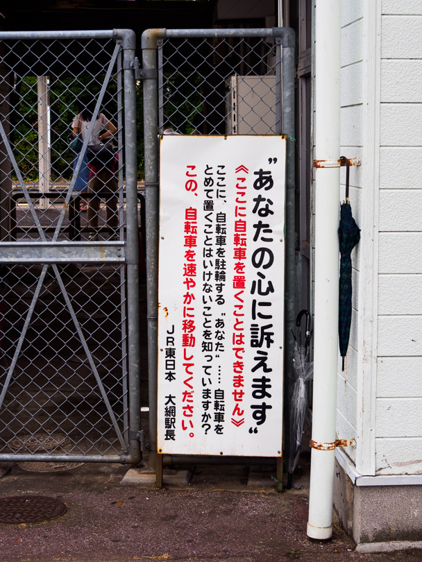 201608-7241181.jpg