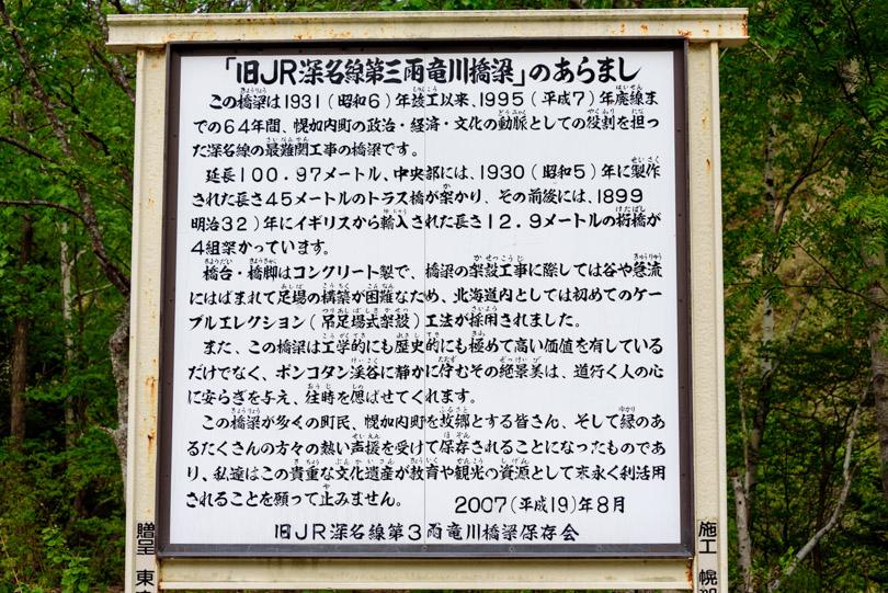201705-2620.jpg