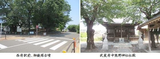 b0623-1 御嶽塚-熊野神社社殿