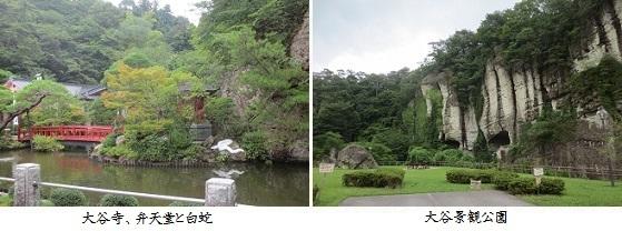 b0726-7 弁天堂-景観公園