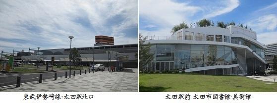 b0915-1 太田駅