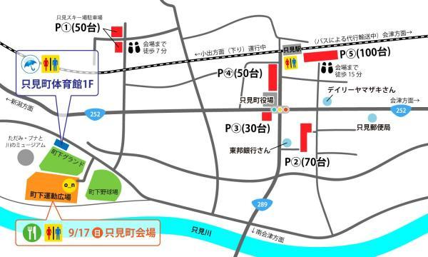 map町下