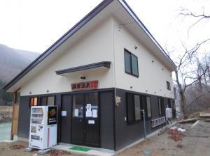 湯倉温泉共同浴場改修後 H26 12月