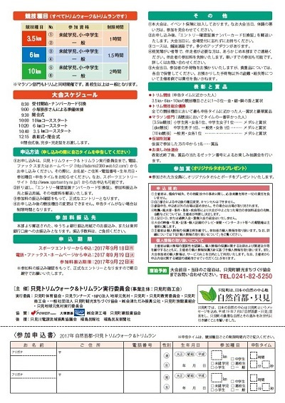 tirashi_back.jpg