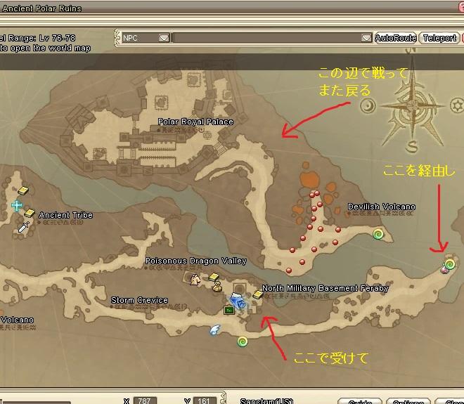 GFUSAブログ用673Fの2 古代の極地クエ6遠いよw