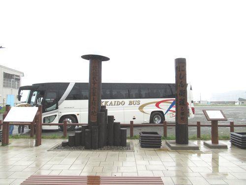 官軍上陸の碑1