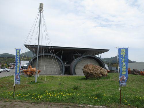 青函トンネル2