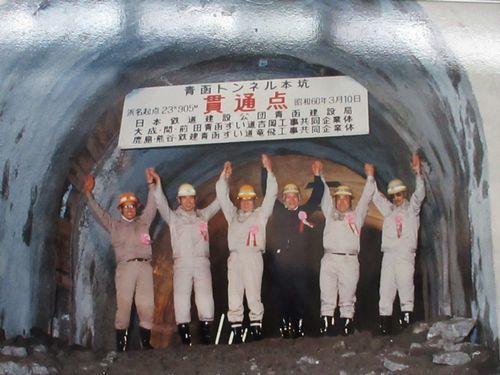 青函トンネル13