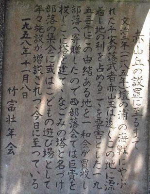 竹富島26