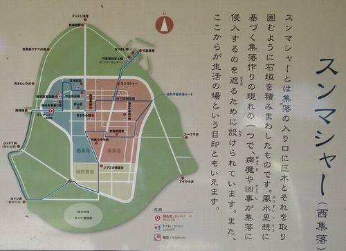 竹富島55