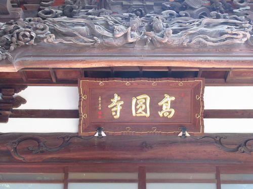 高円寺11