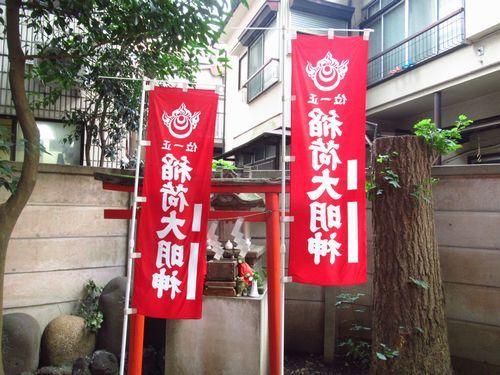 気象神社4