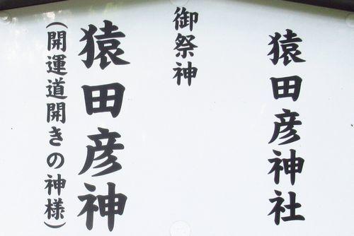 阿佐ヶ谷新明宮14