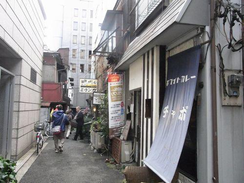 古書店街8