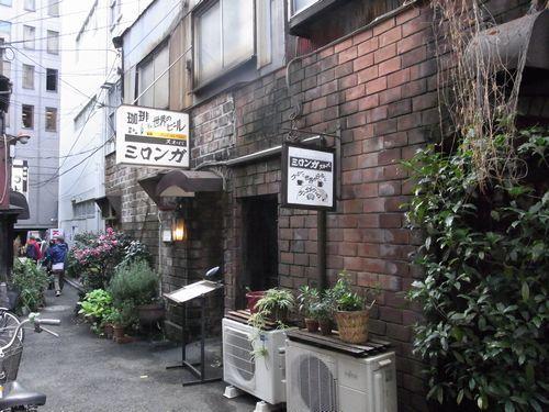 古書店街9