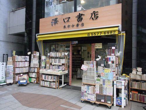 古書店街14