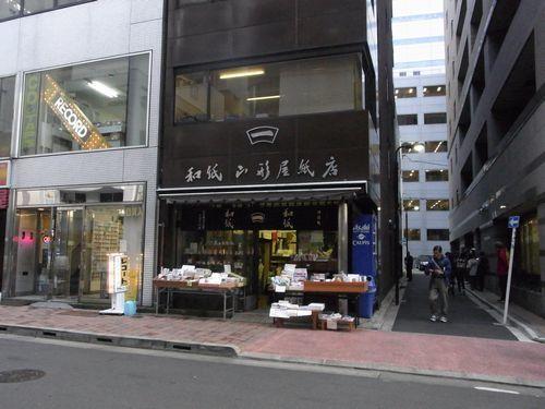 古書店街23