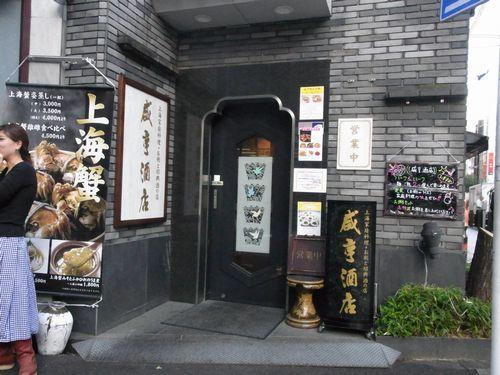 古書店街31