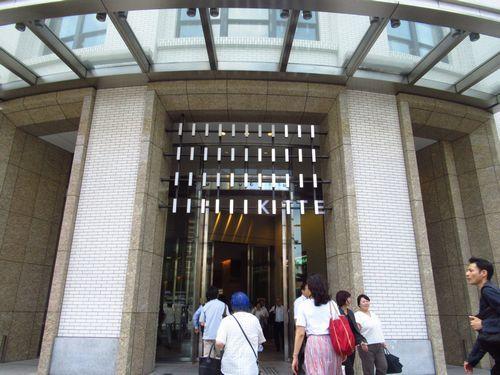 中央郵便局b
