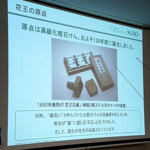 連合栃木議員懇談会 芳賀地域で研修!③