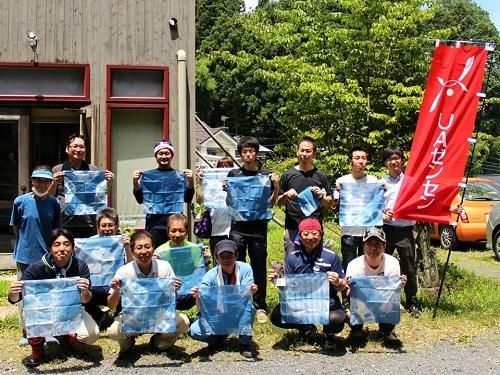 <佐野藍復活プロジェクト>支援活動へ!①